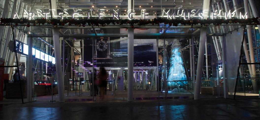 Christmas Tree, O Christmas Tree Kinetic Projection Installation 2011