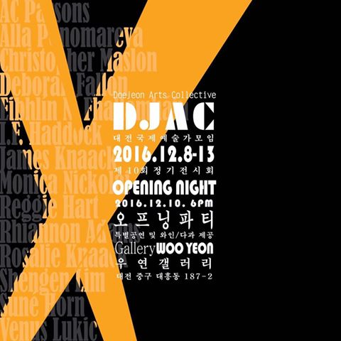 X_poster